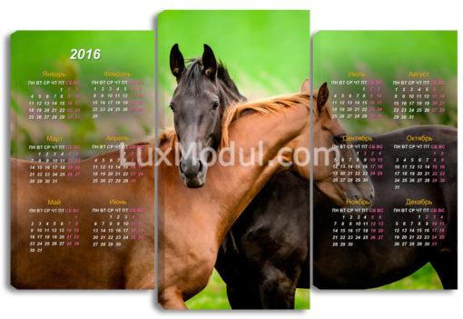 Триптих модульная картина 3 части, лошади животные, календарь на любой год