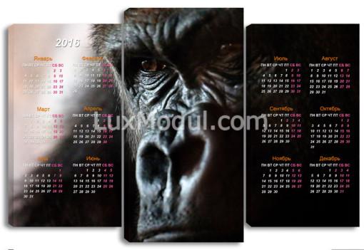 kalendr014b